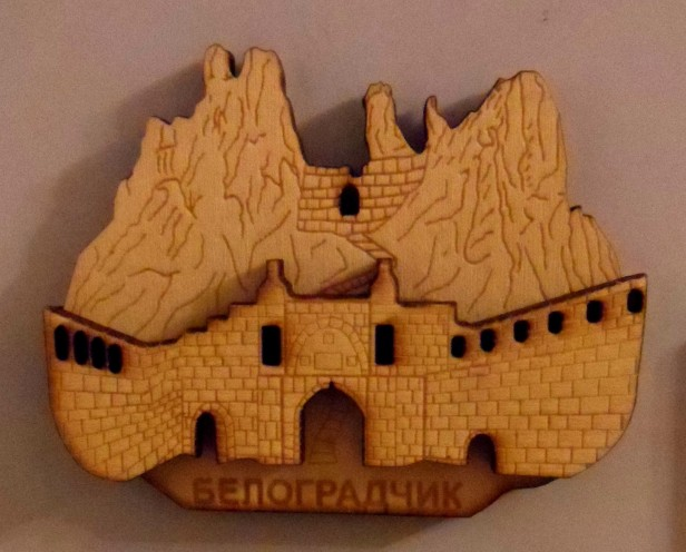 laser cut souvenir fridge magnet - belogradchick rocks bulgaria