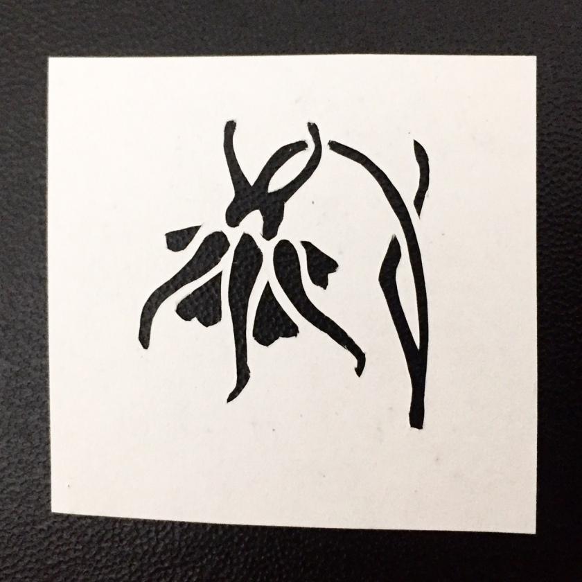 papercut 066 - Kay Vincent - LaserSister